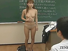 Subtitled Japanese Kurumi Morishita ENF CMNF striptease