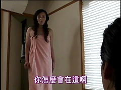 japanese mature woman part 5